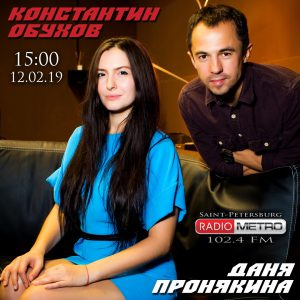 продюсеры шоу ПЕСНИ
