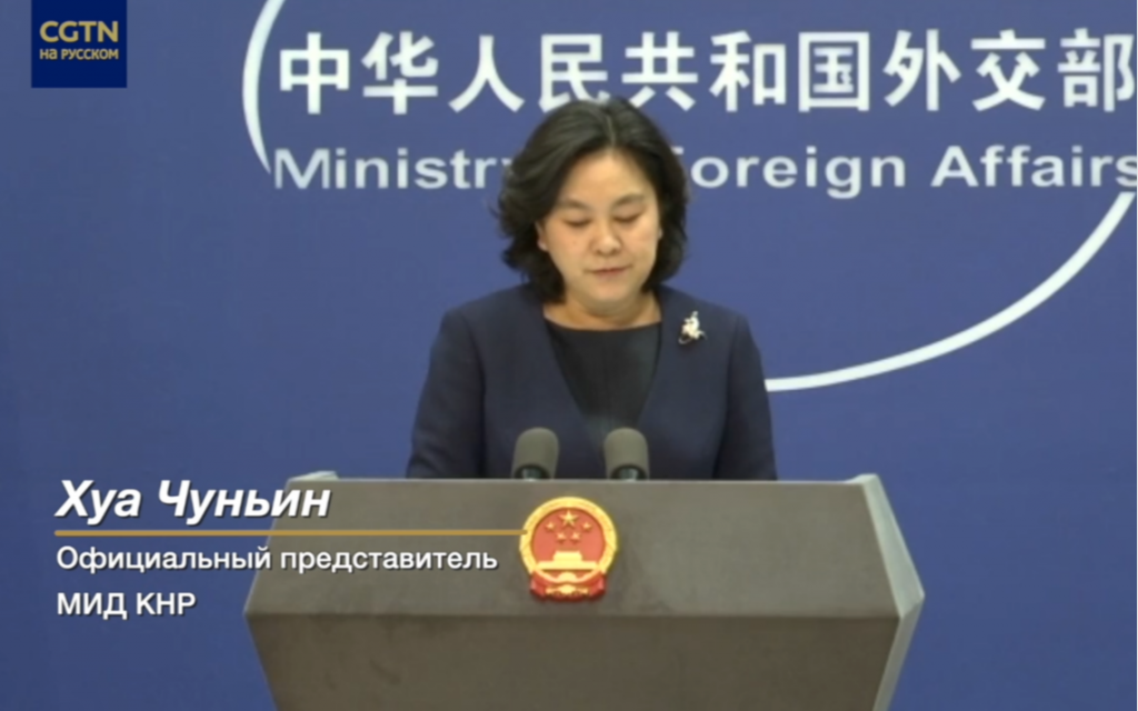 Представитель МИДа прокомментировала визит высокопоставленных дипломатов в Синьцзян