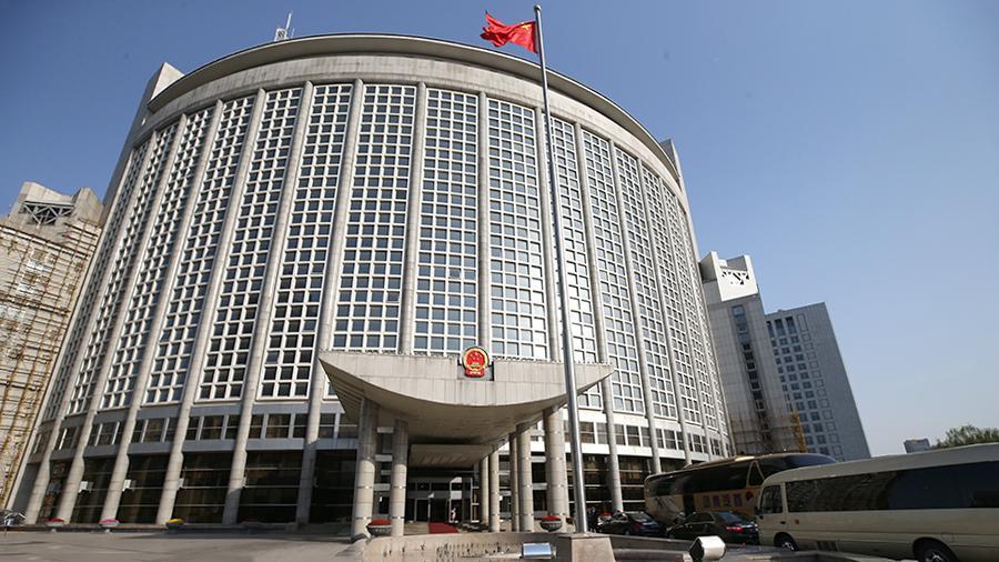 МИД КНР: Совместное исследование Китая и ВОЗ должно активизировать сотрудничество по определению происхождения COVID-19