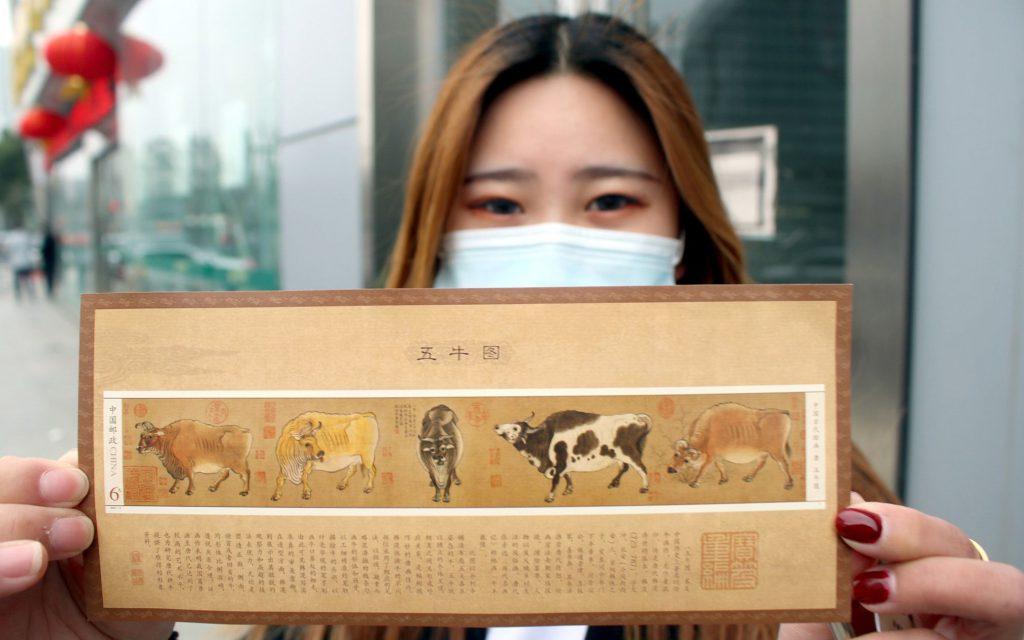 В Китае выпустила специальную коллекцию марок «Пять быков».
