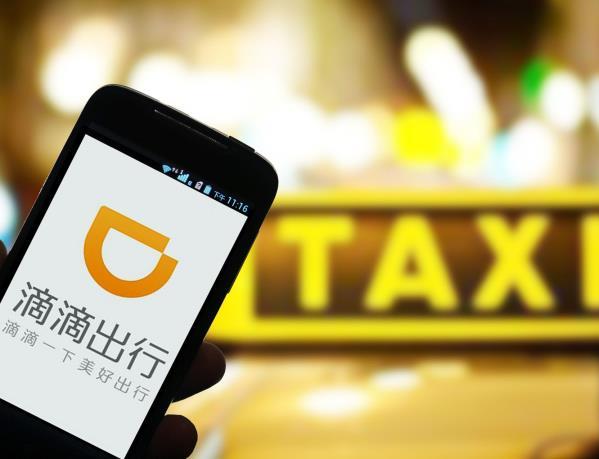 Китайский агрегатор вызова такси Didi Chuxing выходит на рынок Башкирии
