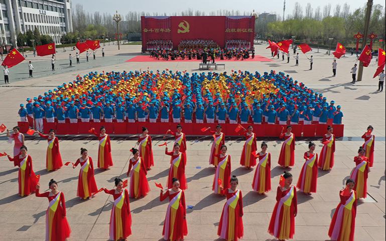 В Китае пройдут мероприятия в честь 100-летия Компартии Китая