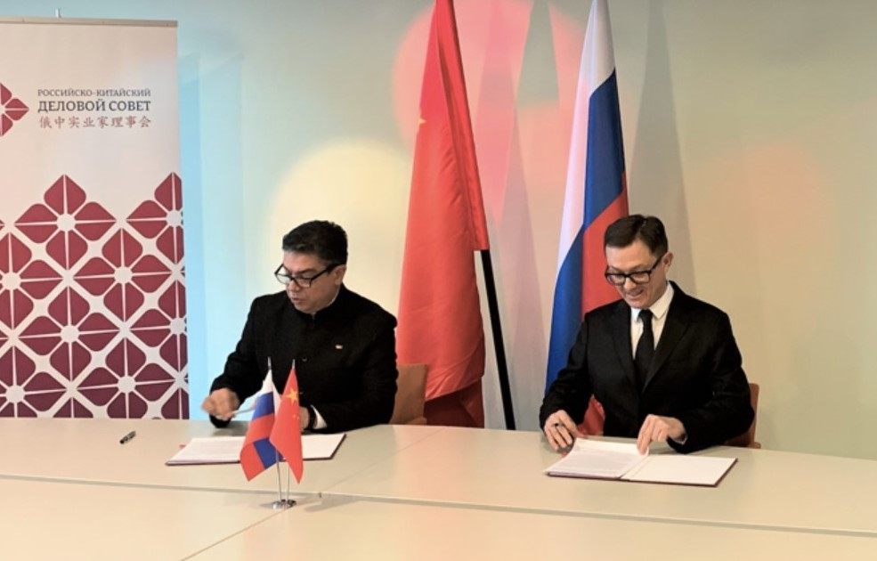 В Москве подписано Соглашение о сотрудничестве Российско-Китайского делового совета и Центра исследований АТР