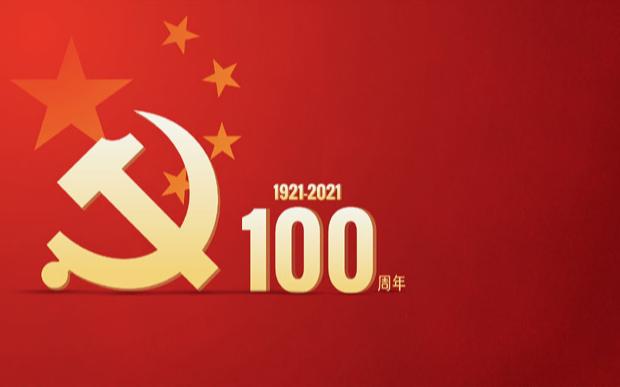 В Китае началась кампания по популяризации истории КПК