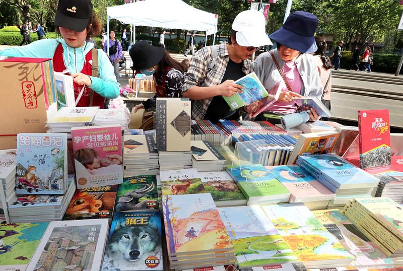 Всемирный день книг и авторского права в цифрах