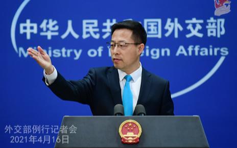 МИД КНР назвал «мерами гегемона» новые санкции США против России