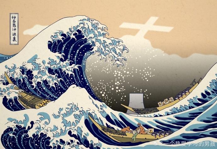Японская гравюра «Большая волна в Канагаве» покорила весь Китай.