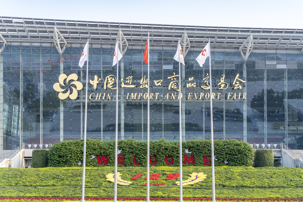 Си Цзиньпин направил поздравление в адрес 130-й Гуанчжоуской ярмарки