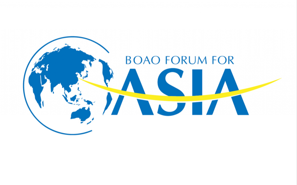 На предстоящую конференцию Боаоского азиатского форума возлагают большие надежды