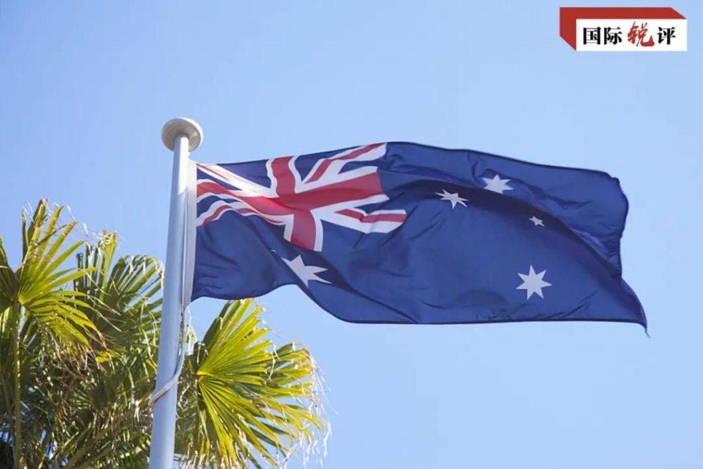 Лицемерие властей сделает Австралию посмешищем на международной арене