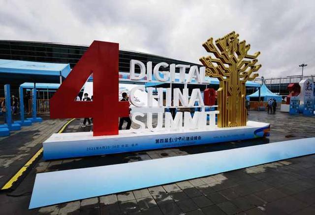 Первая международная ярмарка цифровой продукции нацелена на углубление сотрудничества на «Цифровом шелковом пути»