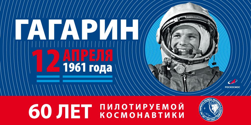 60 лет пилотируемой космонавтике: очевидные перспективы международного сотрудничества Китая в аэрокосмической отрасли