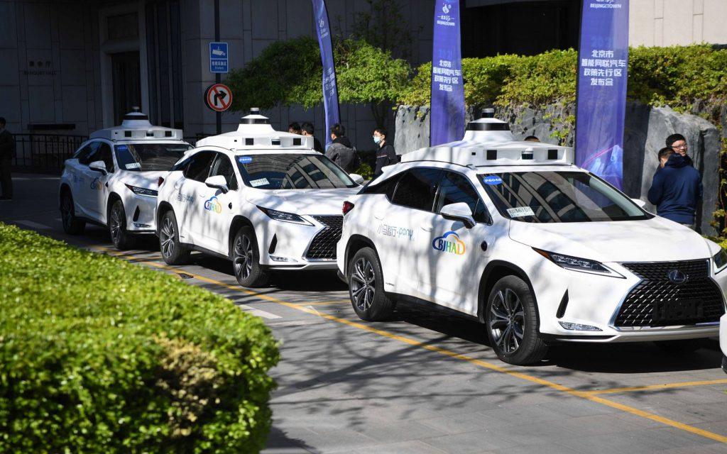 В Пекине будет создана демонстрационная зона для развития интеллектуальных подключенных транспортных средств