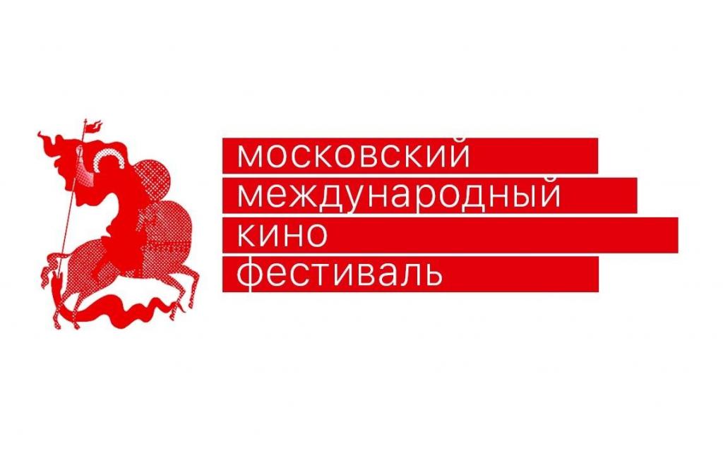 На 43-й Московском международном кинофестивале представят работы китайских режиссеров