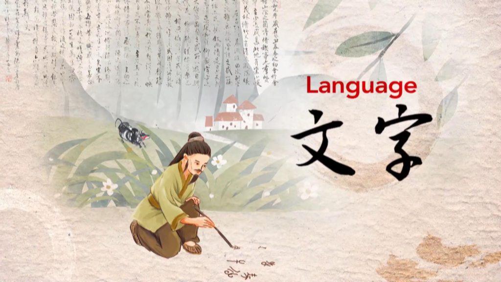 В Женеве прошел Первый международный фестиваль-конкурс по случаю Дня китайского языка в ООН