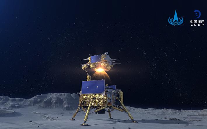 В Китае стартовала работа онлайновой базы данных о лунных образцах