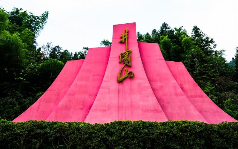 Репортеров иностранных СМИ пригласили посетить старые революционные базы Китая