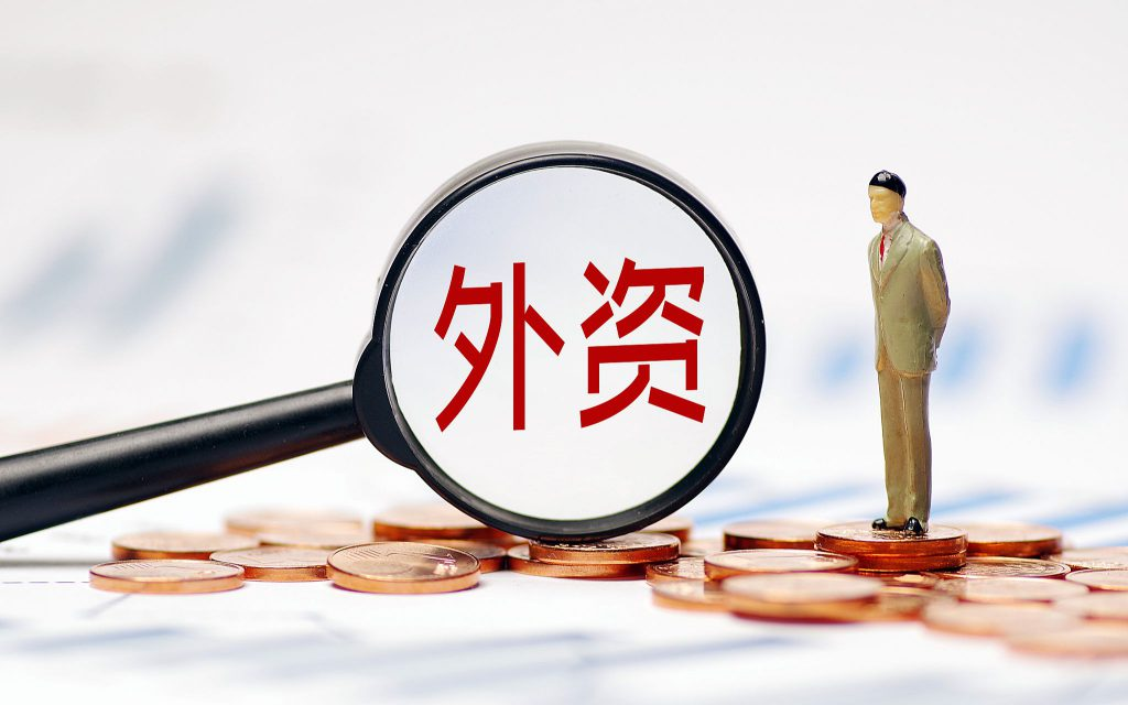 Более 90% инопредприятий позитивно оценивают перспективы развития в КНР
