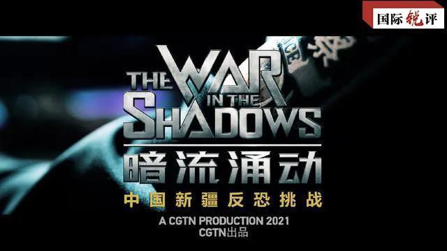 Антитеррористическая политика Китая в Синьцзяне доказала свою эффективность
