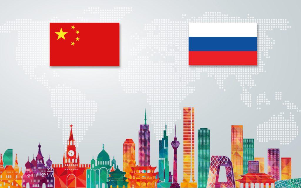 Россия и Китай создают каналы воссоединения семей, разделенных COVID-19