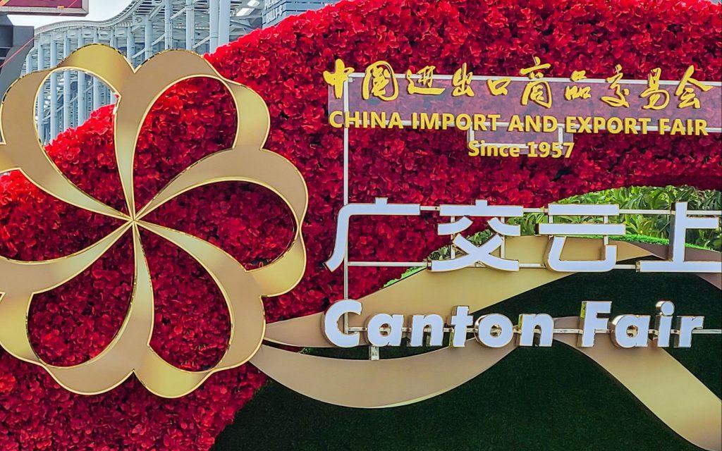 129-я Кантонская ярмарка пройдет 15-24 апреля онлайн