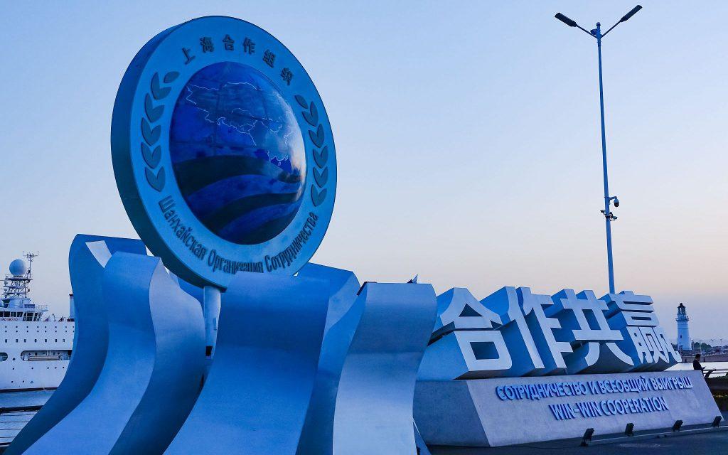 Проекты на 66 млрд юаней подписаны на выставке ШОС в Циндао