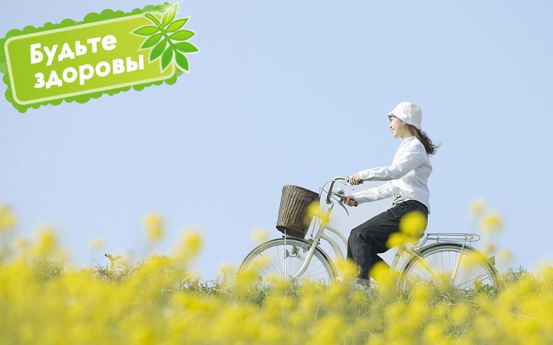 Укрепляем здоровье в сезон Цинмин