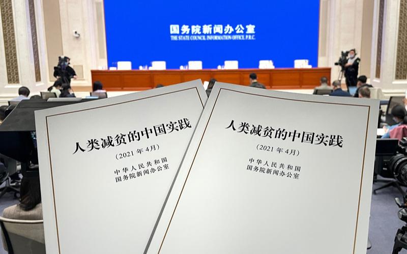 Белая книга: В Китае растут доходы, улучшились условия в области образования, здравоохранения, жилья и водоснабжения