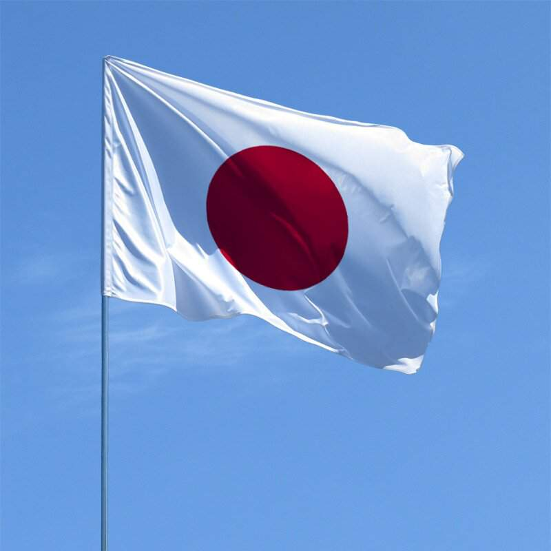 КНР выразила протест Японии за высказывания о китайской военной угрозе