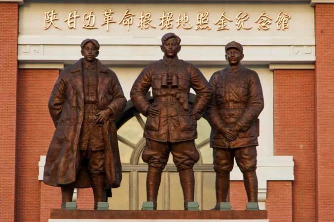 Чжаоцзинь: край героев, край развития