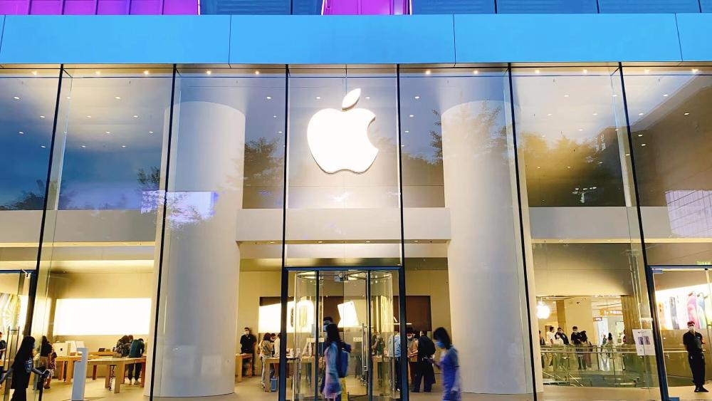 В провинции Гуйчжоу начал работу первый китайский центр данных компании Apple