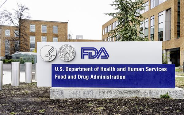 FDA приняло к рассмотрению заявку на китайский инновационный препарат от рака легких