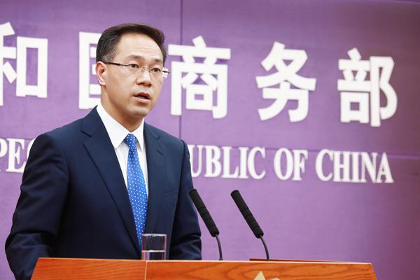 Китай привлечет в пров. Хайнань региональные штаб-квартиры транснациональных корпораций