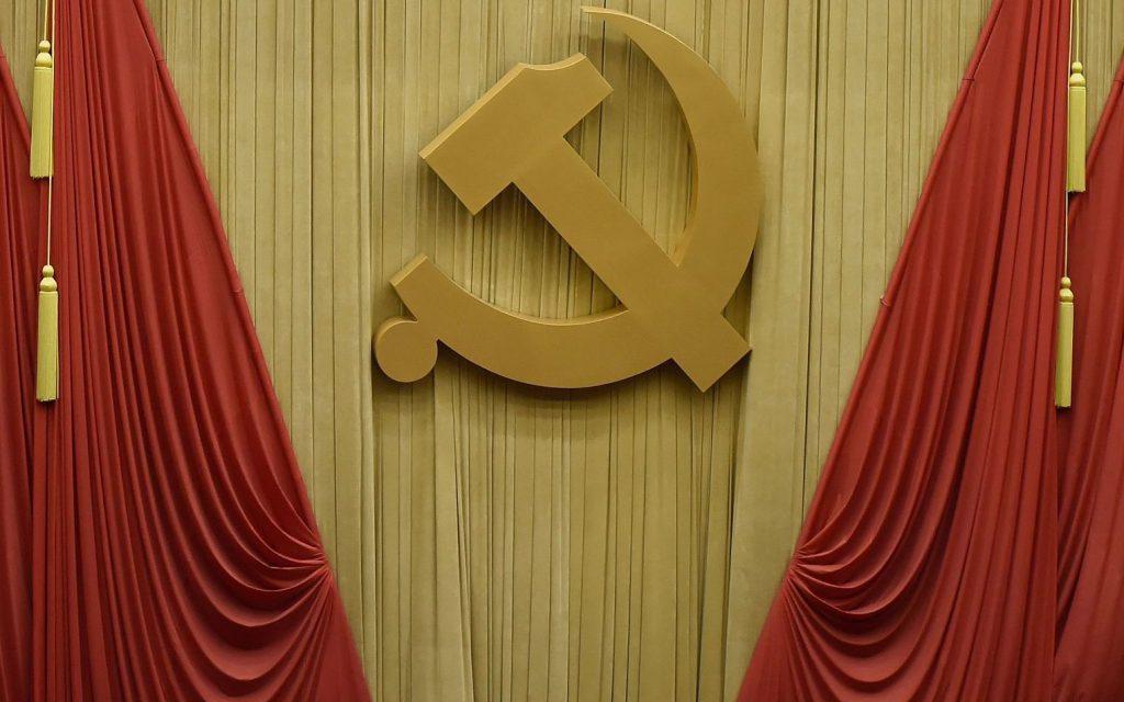 100-летний юбилей Коммунистической партии Китая (1921-2021)