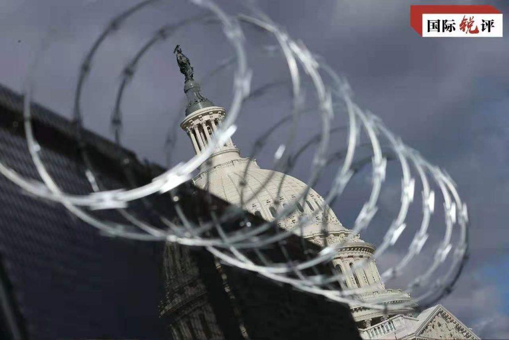 Китай и государства-единомышленники провели заседание по вопросам нарушения прав человека в Центре задержанных мигрантов США