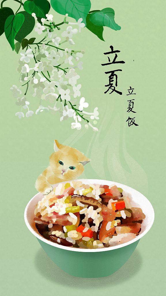 Кулинарные традиции в сезон «Начало лета»