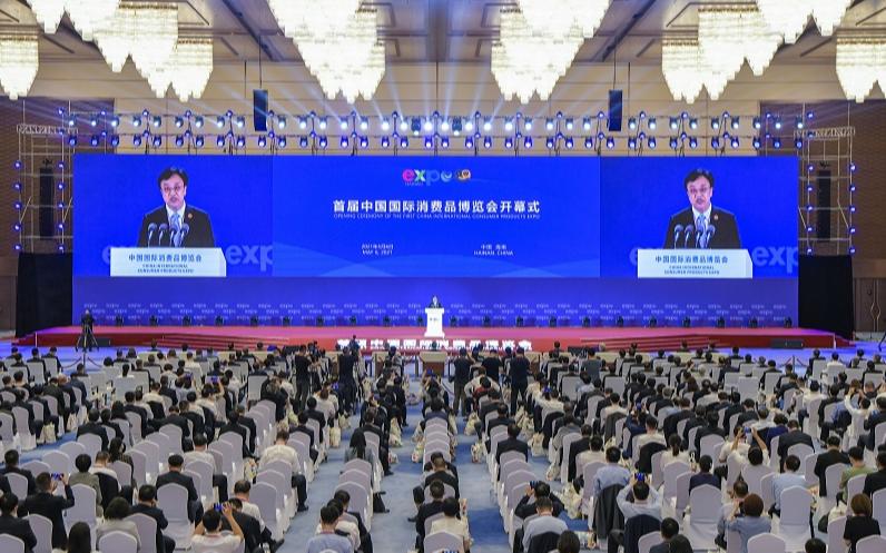 Закрылась Первая китайская международная выставка потребительских товаров