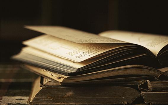 Разработан проект искусственного интеллекта для распознавания текстов старинных китайских книг, находящихся за границей