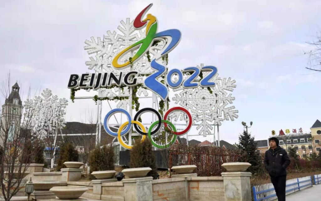 Китай выразил решительный протест в связи с призывом ряда американцев к бойкоту зимних Олимпийских игр 2022 в Пекине