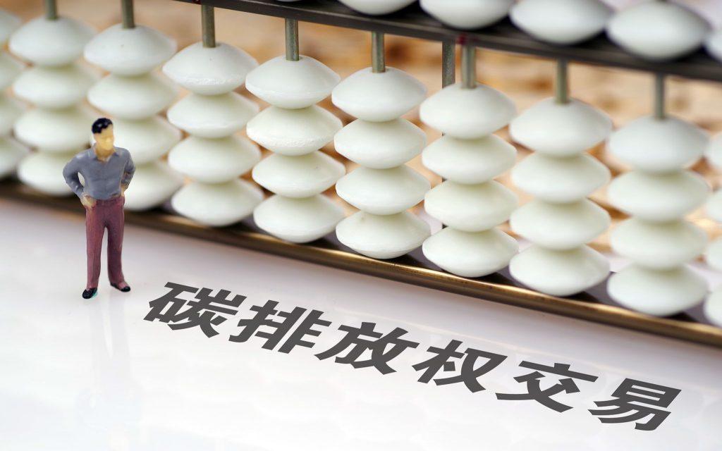 Китай запустит национальную торговлю углеродными квотами к концу июня