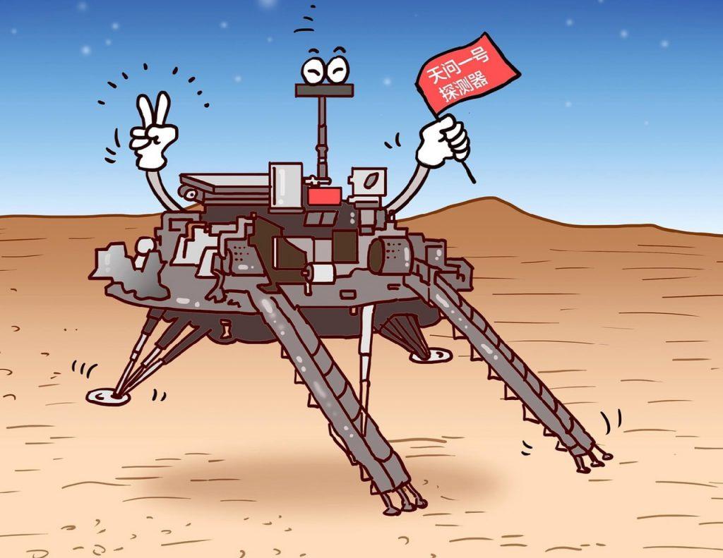 Первый китайский марсоход начнет исследования Красной планеты через неделю