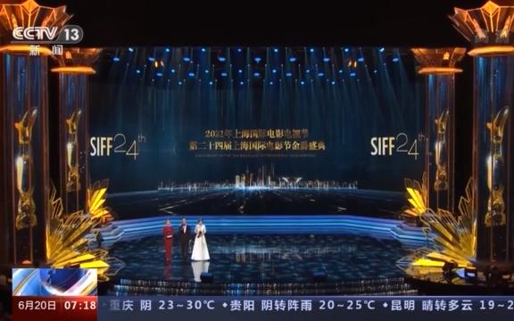 Названы лауреаты премии «Золотой кубок» Шанхайского международного кинофестиваля