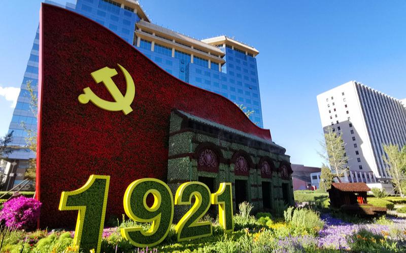 В Китае покажут гала-представление «Великий путь», посвященное 100-летию основания КПК