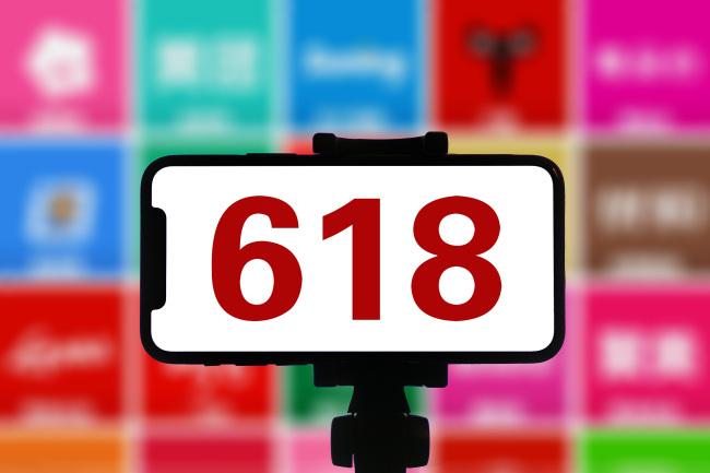 Распродажа 618 стимулирует потребительские настроения китайских покупателей