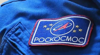 Роскосмос поздравил коллег из Китая с успешным запуском к новой орбитальной станции