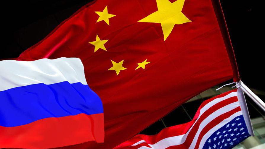 МИД КНР: Китай приветствует договоренность США и РФ продолжить диалог по стратегической стабильности