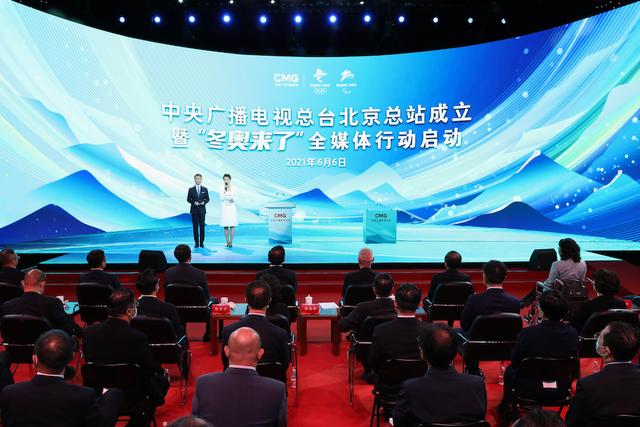 В Пекине дан старт комплексу мероприятий конвергентных СМИ «Близится Зимняя Олимпиада»