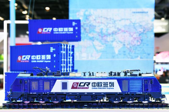 Из Чэнду впервые запущен экспортный поезд B2B трансграничной электронной торговли