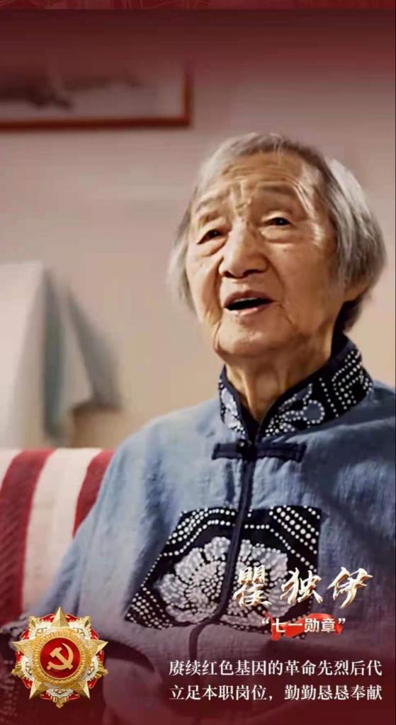 «Она провозгласила КНР по-русски»: заслуженного китайского русиста наградили высшей наградой КПК