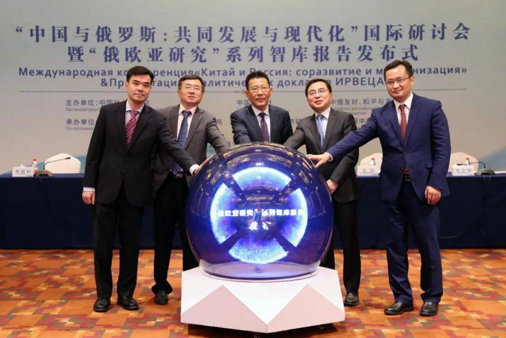 «Мозговые центры» России и Китая будут укреплять сотрудничество